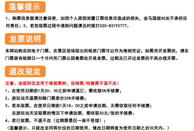 http://tms.jinmaguolv.cn/uploads/kindeditor/attached/image/20171014/20171014164533_11505.jpg